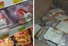 Photo of 17 Scandalous Examples Of Totally Unnecessary Plastic Packaging